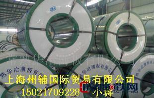 高锌层宝钢镀铝锌本色板 耐指纹敷铝卷 热镀铝锌az150-180