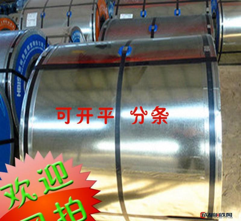 耐指纹镀铝锌卷板 DC51D+AZ 镀锌铝锌开平板 可分条开