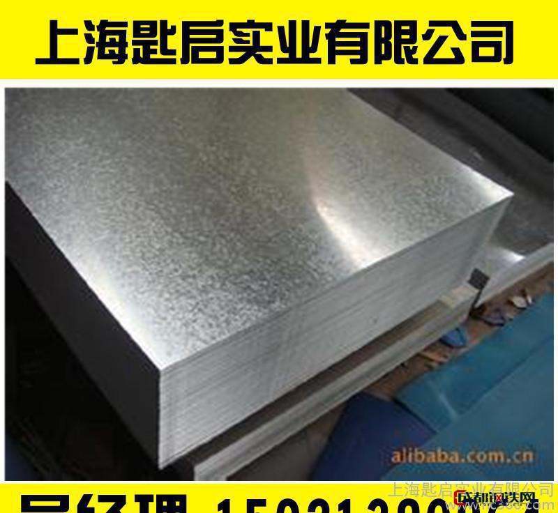销售 酒钢覆铝锌板 DC51D+AZ 镀铝锌卷 耐指纹 可代图片