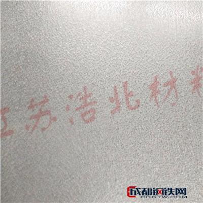 G550+AZ150镀铝锌敷铝锌钢板钢卷零售批发