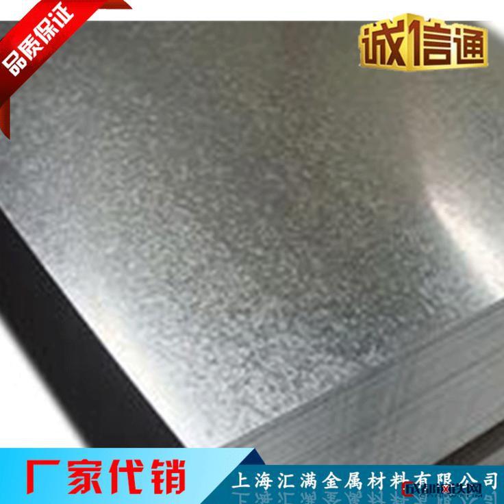 覆铝锌板 覆铝锌卷 镀铝锌卷 耐指纹敷铝锌板开关柜专用图片