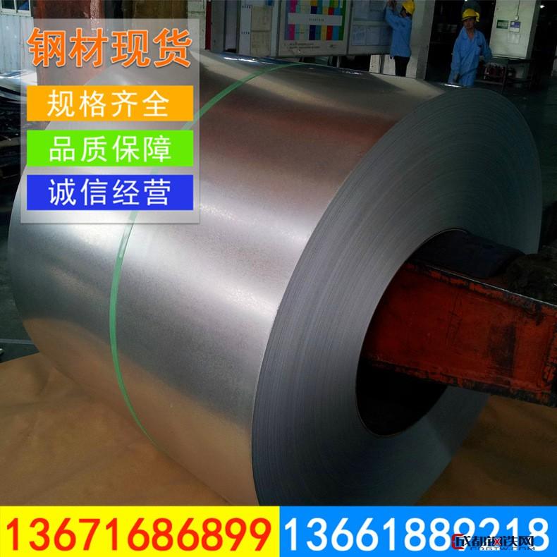 寶鋼鍍鋁鋅卷 覆鋁鋅板 DC54D+AZ AZ150耐指紋 鍍鋁鋅卷圖片