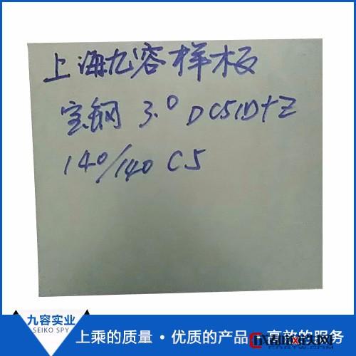 长期供应 宝钢环保热镀锌钢材板卷 宝钢环保热镀锌板