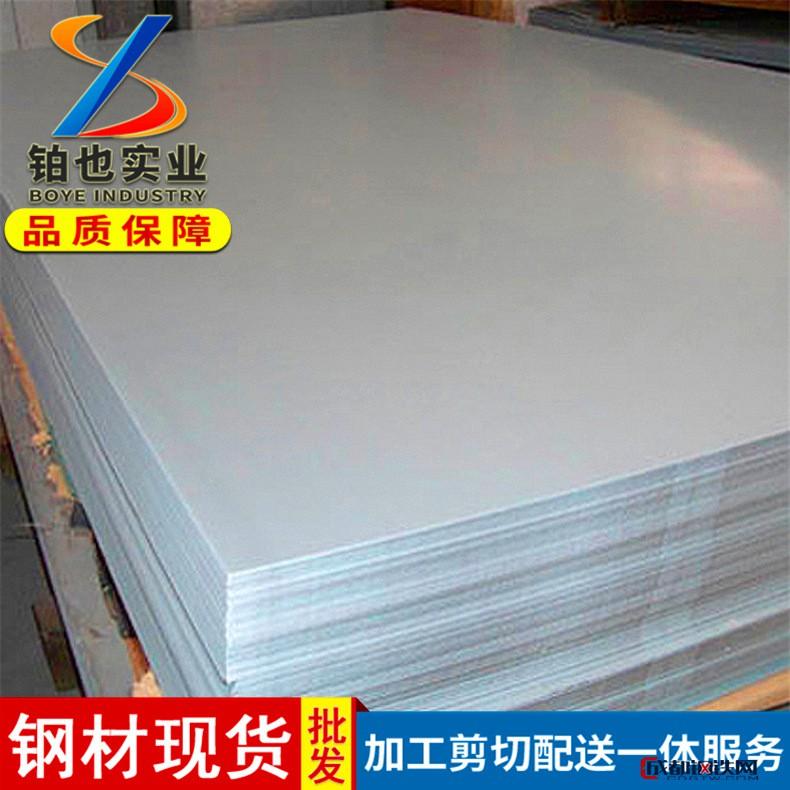 上海铂也宝钢镀锌卷DC54D+Z 冲压用热镀镀锌钢板卷 热镀锌板卷 可开平分条