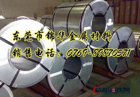 熱鍍鋅鋼板卷1.2厚度鍍鋅卷 0.8鍍鋅卷 1.0鍍鋅料 低價位圖片