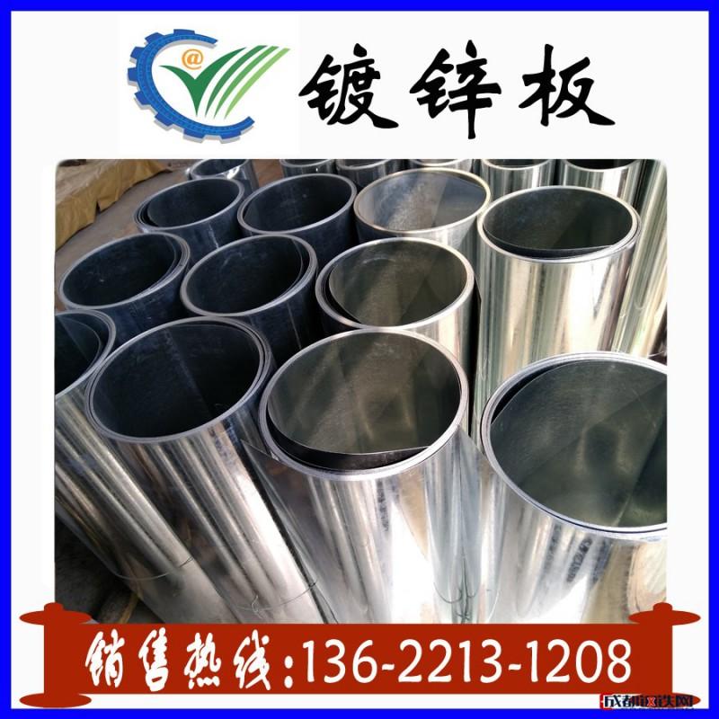 厂价直销首钢镀锌卷板 1.0镀锌板 唐钢镀锌卷板 规格齐全
