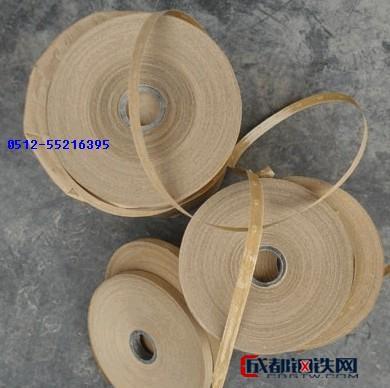 湿水带孔纸胶带 修补中板胶带 单板胶带