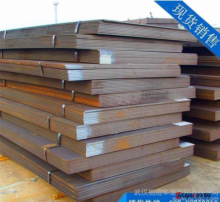 直销15crmor容器板 耐磨钢板 耐磨复合钢板 容器制作武汉钢板