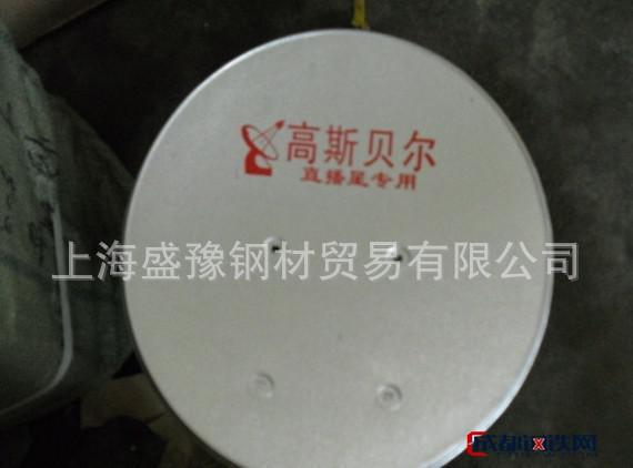 涟钢镀铝锌DC51D+AZ  镀铝锌板 镀铝锌加工