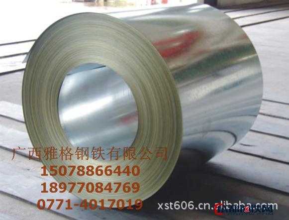 低价现货广西南宁 热镀锌卷、热镀锌板