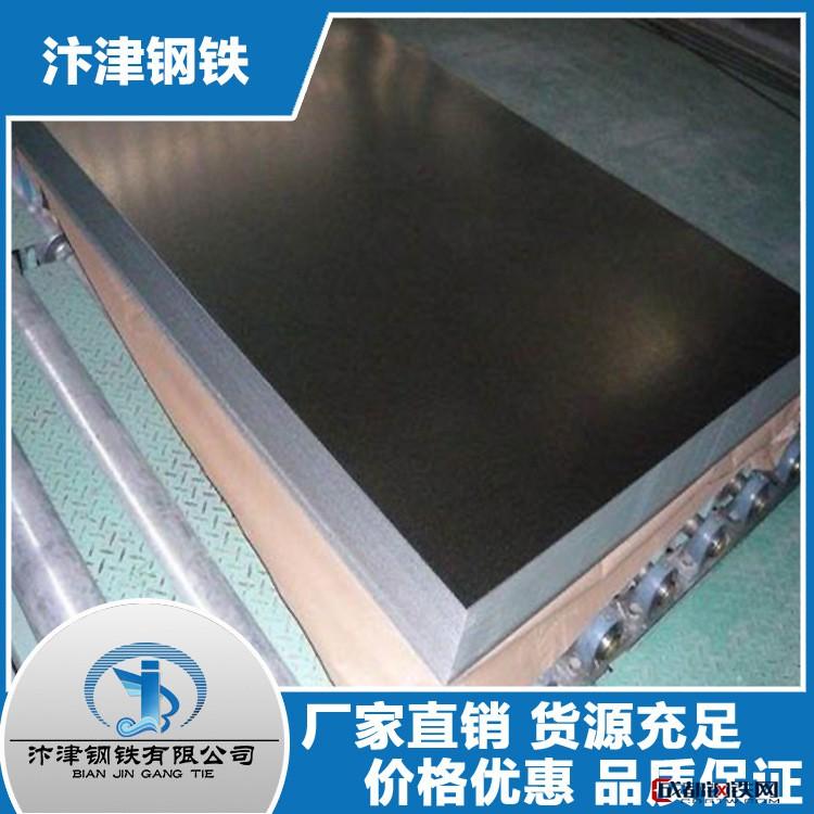 广东钢板现货 镀锌板 电热镀锌钢板 量大 品质保障