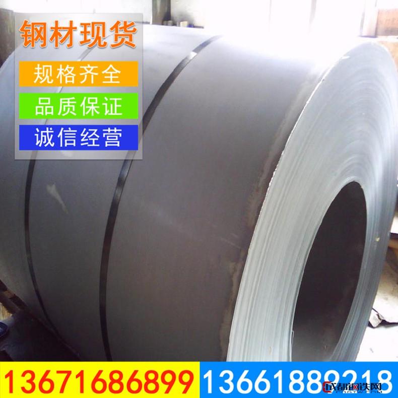 宝钢酸洗卷SAPH370/SAPH440热轧酸洗板4.5/5.0/6.0/7.01250C图片