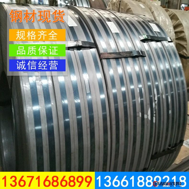 宝钢热轧酸洗卷DD11酸洗板卷梅钢出厂酸洗卷按要求加工好配送到厂图片