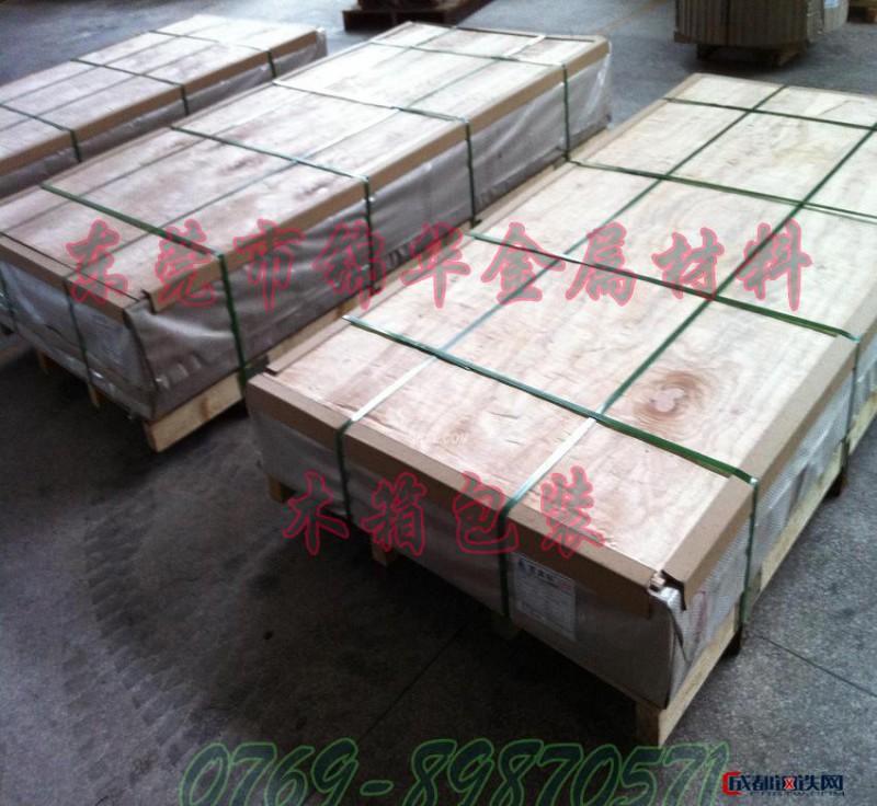 汽车钢-S355MC酸洗板