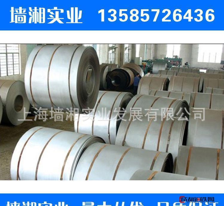 本钢酸洗板BS700MC  酸洗板卷QSTE420TM 酸洗板卷FA/S355MC