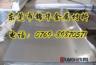 SAPH310汽車用酸洗熱軋板圖片