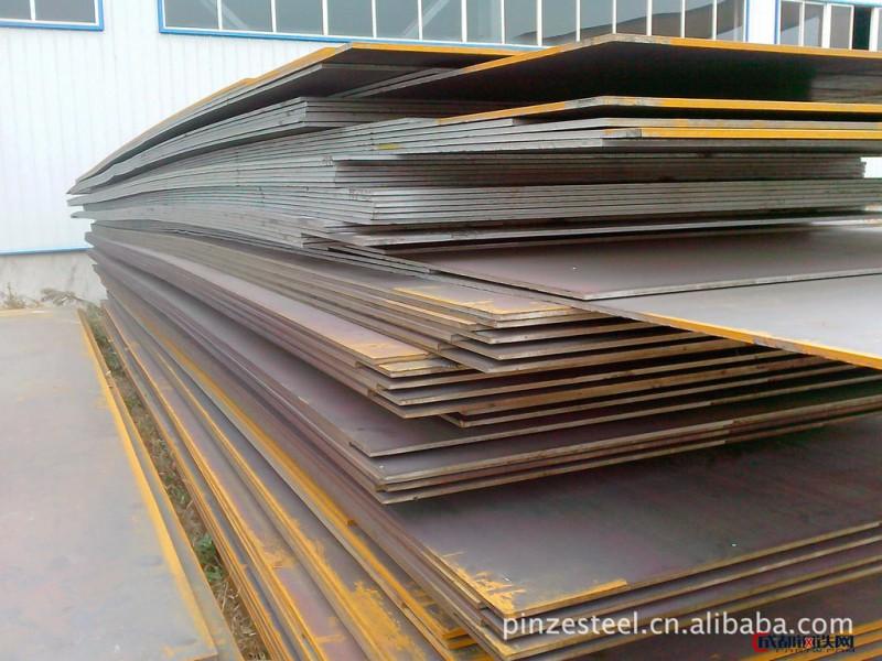 南京普中板 中厚板 122200批发商 ,马钢 南钢 萍钢 一级代理