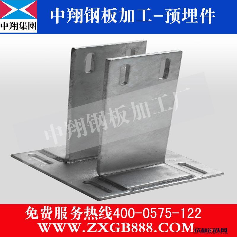 中翔 普热轧开平板YRL中翔钢板加工厂定制开平板切割件