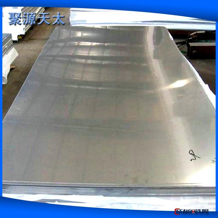 不锈钢开平板  310不锈钢开平板  310S不锈钢开平板