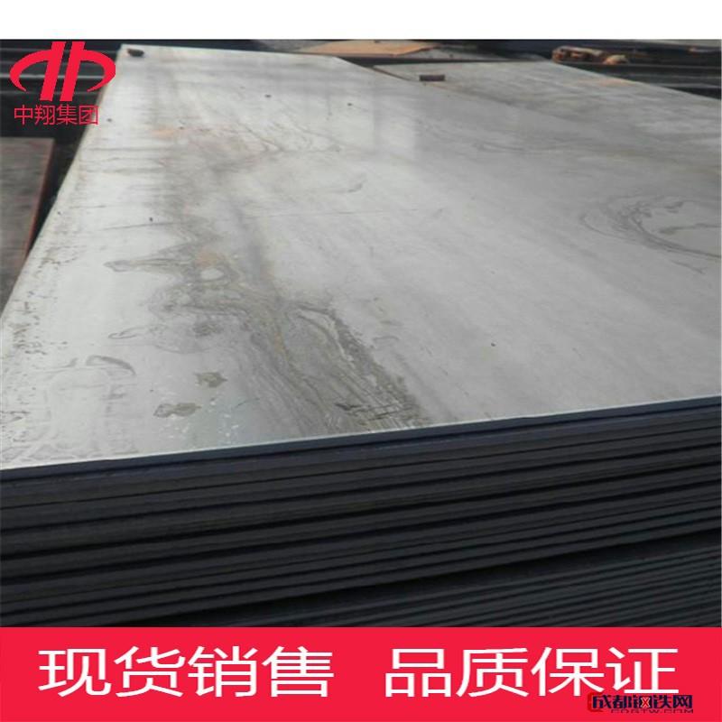 开平板 优质开平板 信誉保障钢板厂家 中线钢板