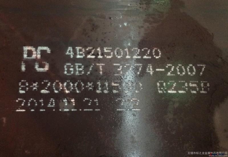 [标龙实业]开平板 Q235开平板 热轧开平板 热卷现货 品质保证