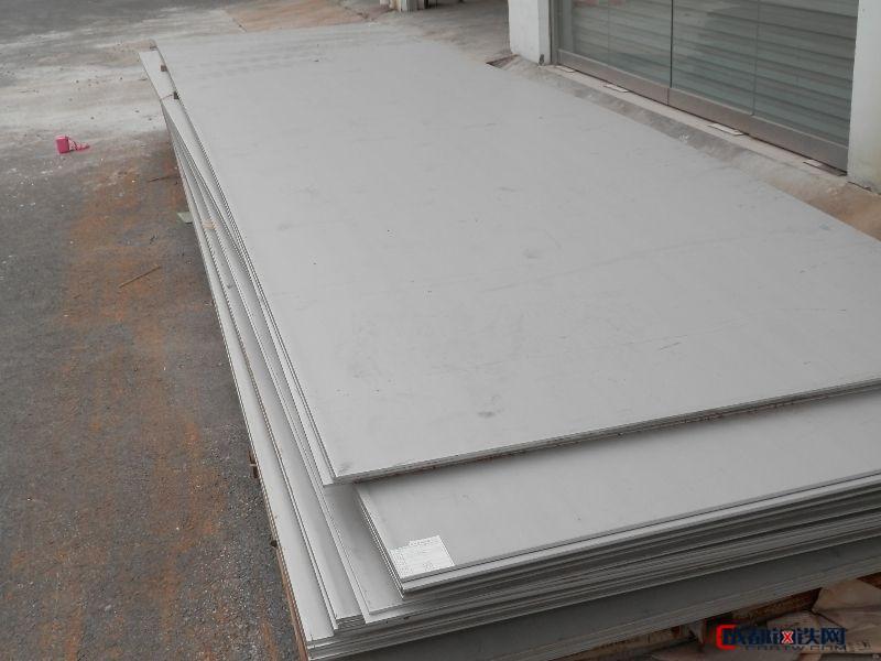 现货供应热轧开平板 304热轧开平板规格齐全一站式采购