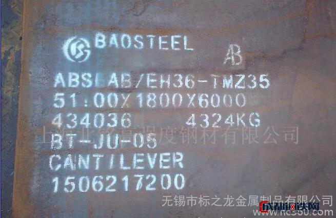 多种规格船板船板 高强度船板 DH36材质船板
