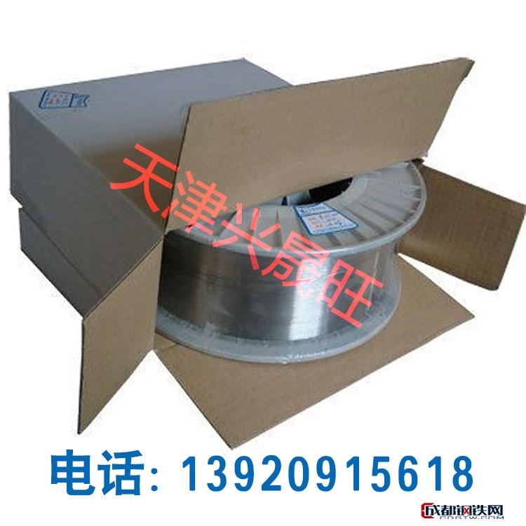 大桥牌耐候钢焊丝TH550-NQ-II 耐候板焊丝考登钢焊丝