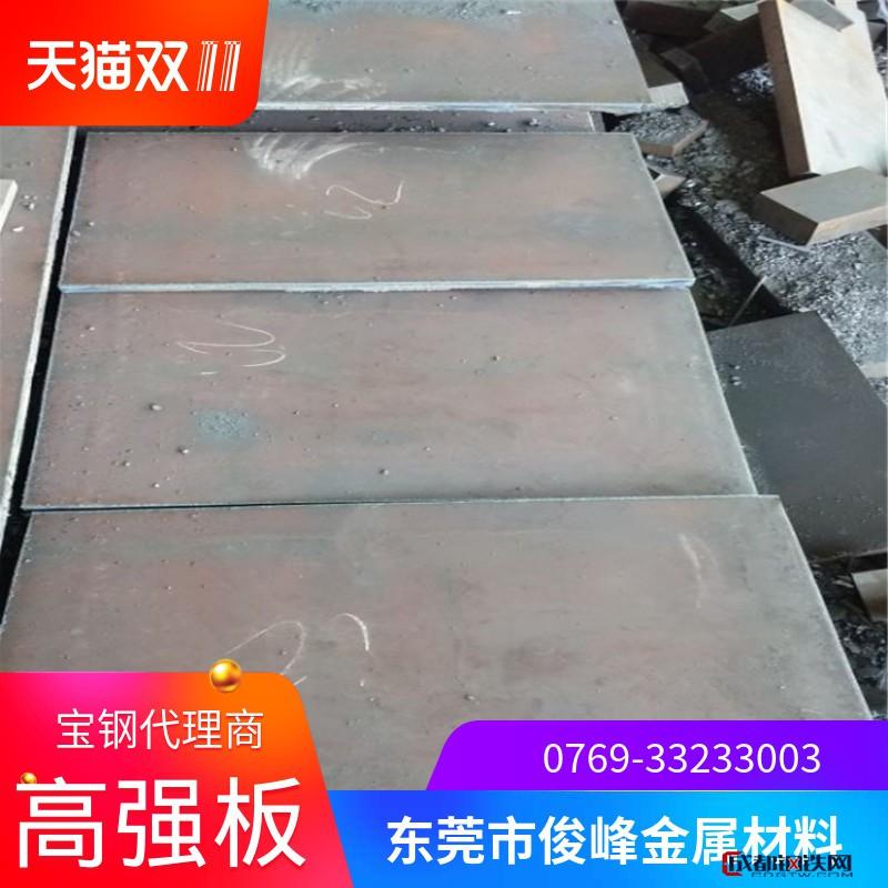 钢板加工Q355NH板--耐候钢厂家