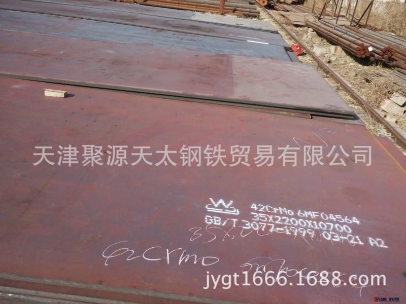 42crmo合金钢板42crmo合金钢板价格