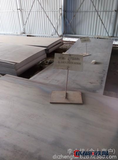 15CrMoG合金钢板-