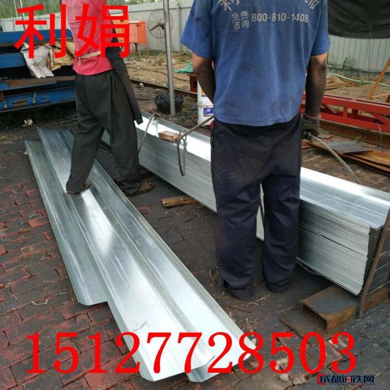 利娟 止水钢板  q235  止水钢板 止水钢板厂家 镀锌止水钢板 钢板止水带
