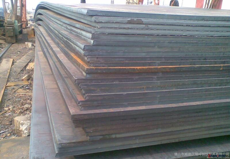 江门钢板 中山钢板 韶关钢板 深圳钢板