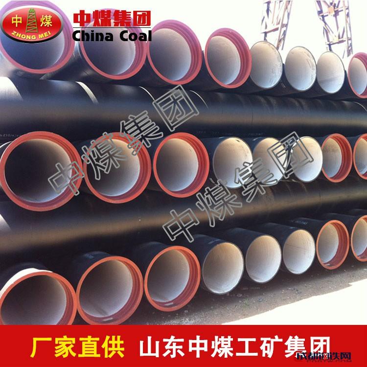 球墨铸铁管球墨铸铁管厂家直销球墨铸铁管价格