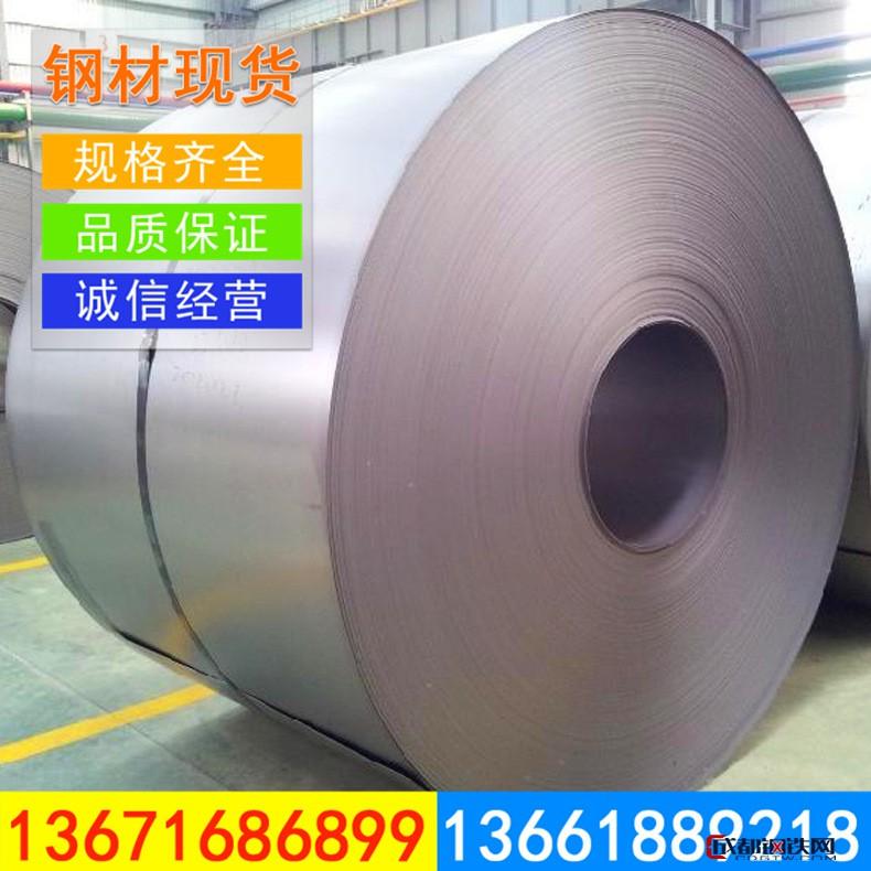首鋼酸洗卷SPHC熱軋酸洗板2.0/3.0/3.5/4.01250C酸洗卷圖片