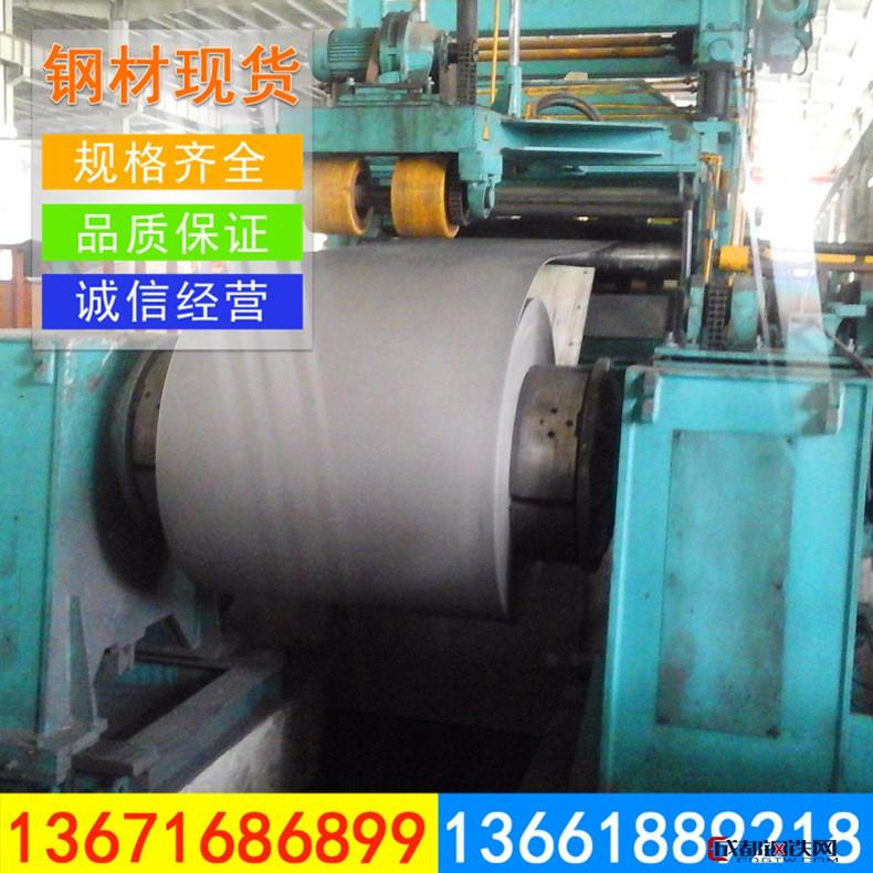 寶鋼酸洗卷QSTE380TM/QSTE500TM熱軋酸洗板4.5/5.0/5.5/6.01250圖片