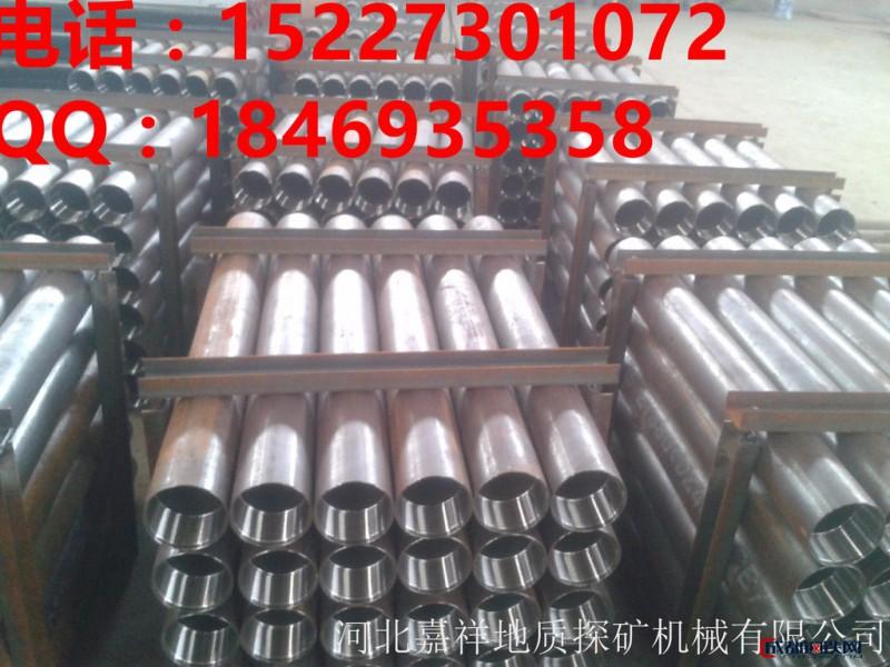 安徽108地质套管厂家供应108管卡低价促销中