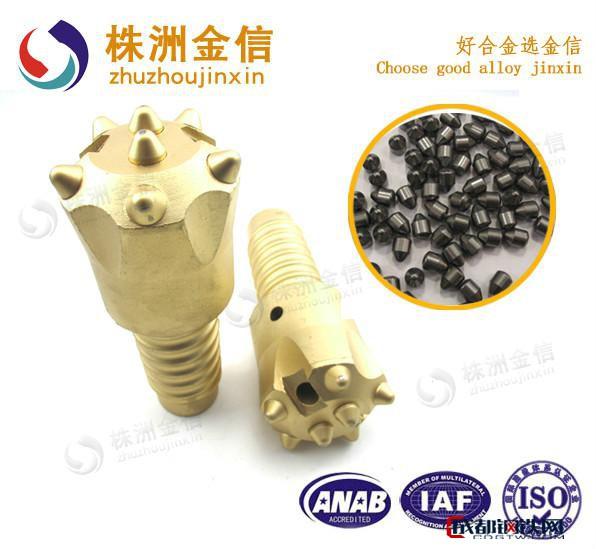 销售跟管钻头 配连接套  地质跟管钻头 地质专用钻头 钻头