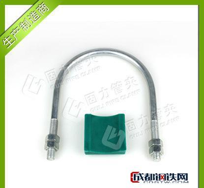 现货销售 GJU3船用U型管卡 塑料圆管夹 单孔塑料管夹