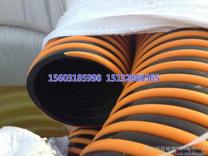 喷石英砂耐磨管 船用吸砂管 耐磨吸砂管  喷浆胶管  高压风管