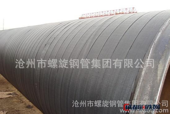 沧州市螺旋钢管有限公司流体管标准输送流体管沧螺