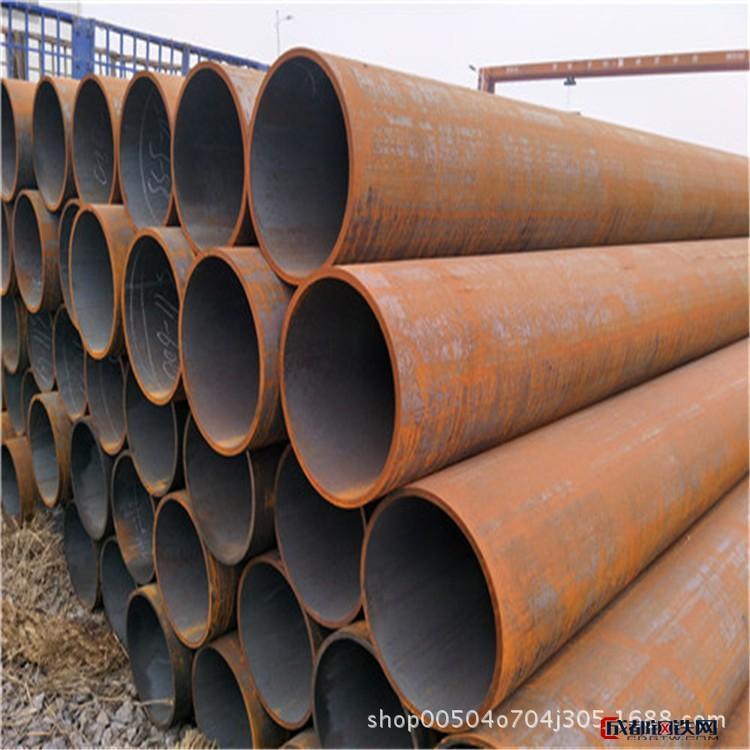 现货直销gb8163流体管 20大口径薄壁无缝钢管 量大优惠