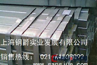 大量热镀锌,光亮,冷轧黑皮方管,矩形管直缝焊管