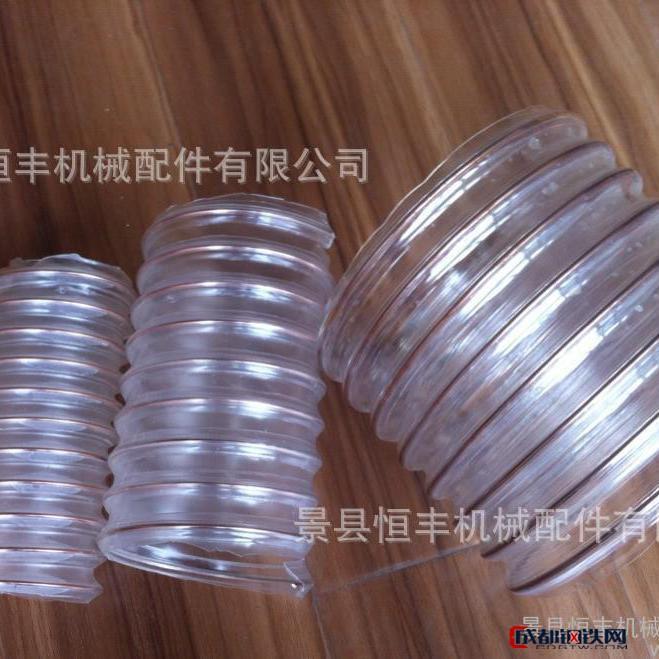 恒丰    内径280mmTPU 光滑管塑筋管家具厂陶瓷厂吸料管清扫车吸尘管抽砂管