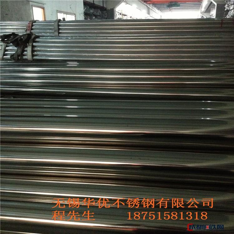 江苏不锈钢管 201不锈钢管 304不锈钢镜面管 家具不锈钢装饰管