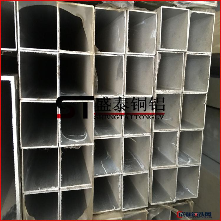 盛泰厂家热销铝方管 耐用铝合金方管 家具用铝方管 铝型材