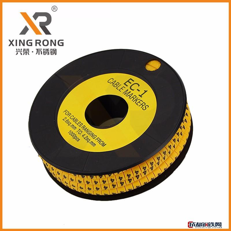 出口號碼管帶配套扁型號碼管 號碼管尼龍 電纜線號管圖片
