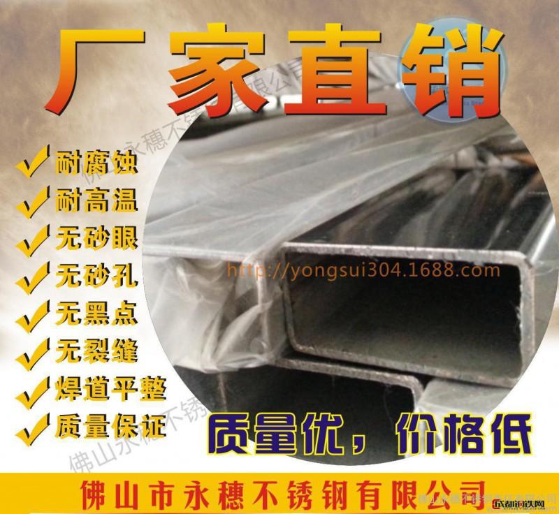 不锈钢扁管40602mm拉丝方扁管/扁通 光亮方管 规格图片