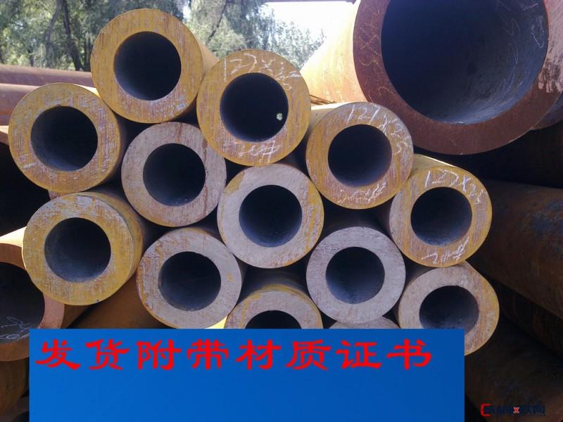 Q345B冷拔无缝管   Q345B冷拔钢管  小口径冷拔无缝钢管  厚壁冷拔无缝钢管