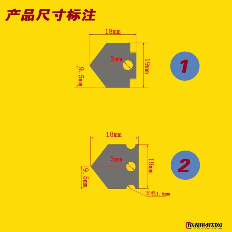 超薄小三角刀片18 19 05 切软管皮塑管刀 倒三角刀片 定位三角刀